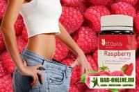 «Eco Pills Raspberry» малиновый жиросжигатель