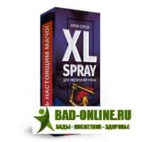 XL SPERM SPRAY интим спрей