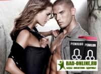 Penilux Gel мужской крем