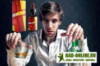 AlcoEnd капли для борьбы с алкогольной зависимостью