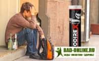 CODIREX средство от алкоголизма