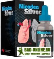 Nicoden Silver капли от курения с ионами серебра