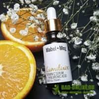 Сыворотка для счастливой кожи Mabel+Meg