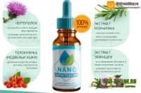 Anti Toxin Nano капли от бородавок