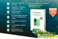 DiabeNot средство от диабета