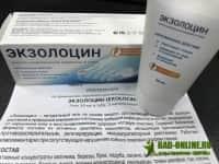 Экзолоцин средство от грибка