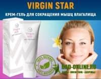 Virgin Star крем-гель для сокращения мышц влагалища
