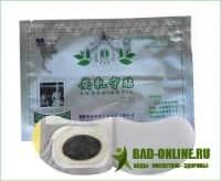 «HUAXIN BREAST PLASTER» пластырь от мастопатии