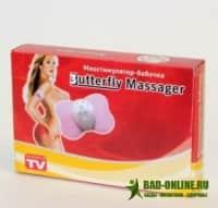 Миостимулятор Butterfly