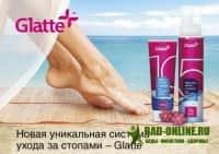 «Glatte» крем-пена для ног