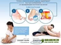 «Correct Pro» ортопедический набор