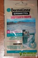 «Dermalinea» целебная грязь мертвого моря