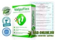 ValguFlex средство от вальгусной деформации