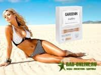 Gardenin FatFlex Комплекс снижения веса