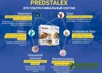 Predstalex препарат для лечения простатита