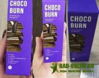 ChocoBurn шоколад для похудения