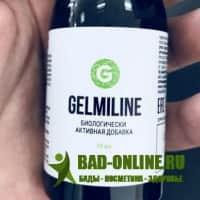Гельмилайн средство от паразитов купить
