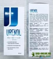 Urenol (Уренол) средство для восстановления мужского здоровья купить