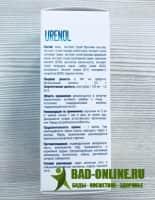 Urenol (Уренол) средство для восстановления мужского здоровья в аптеке