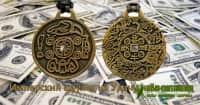 Money Amulet талисман приносящий богатство и удачу отзывы