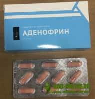 Аденофрин от простатита отзывы