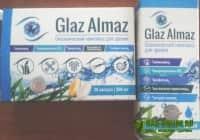 Glaz Almaz комплекс для улучшения зрения купить