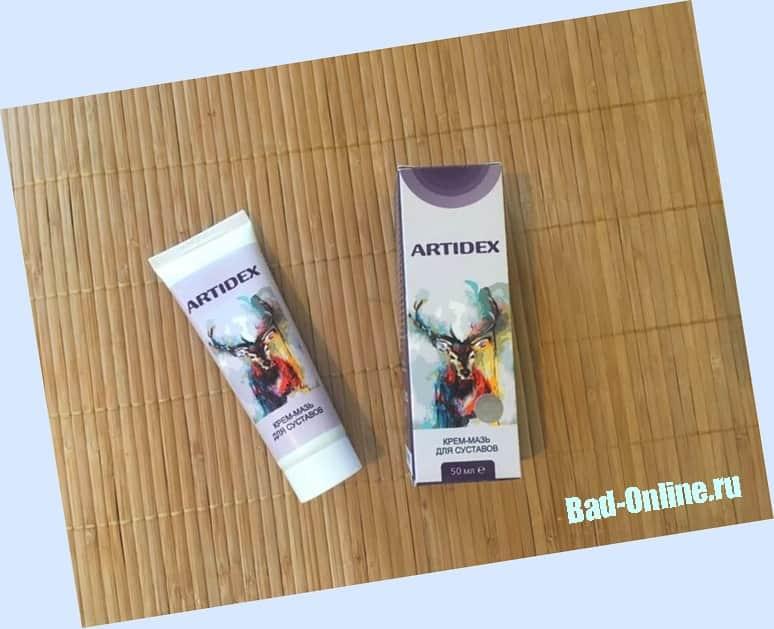 Артидекс - это оригинальное средство для лечения суставов!