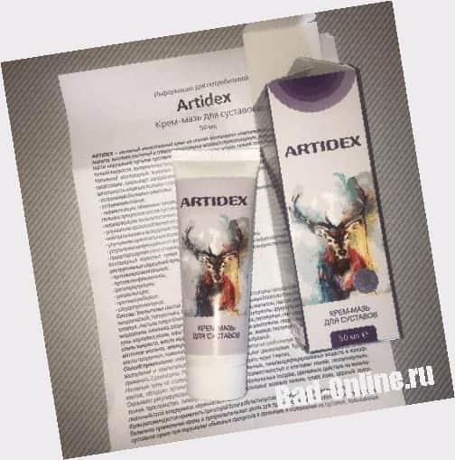 Артидекс - средство для суставов