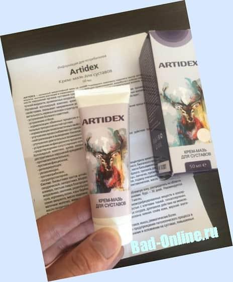 Оригинальный препарат Artidex, купленный на нашем сайте