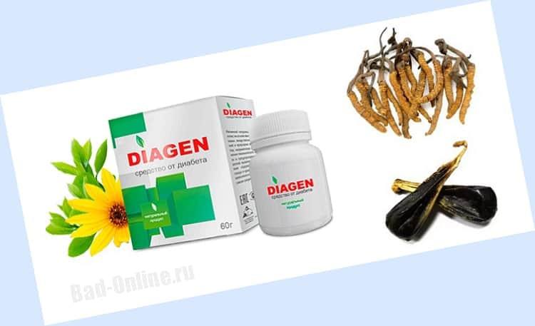 Полный состав Диаген