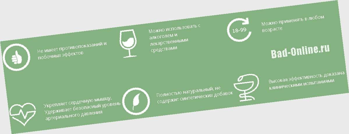 Полный состав препарата Эропростан