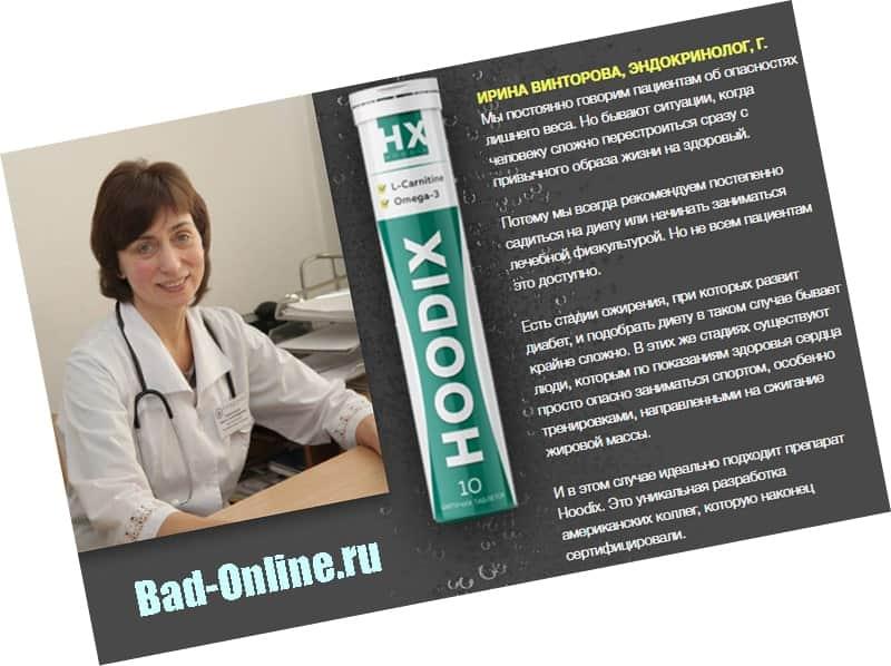 Реальные отзывы клиентов и врачей о подушке Худикс