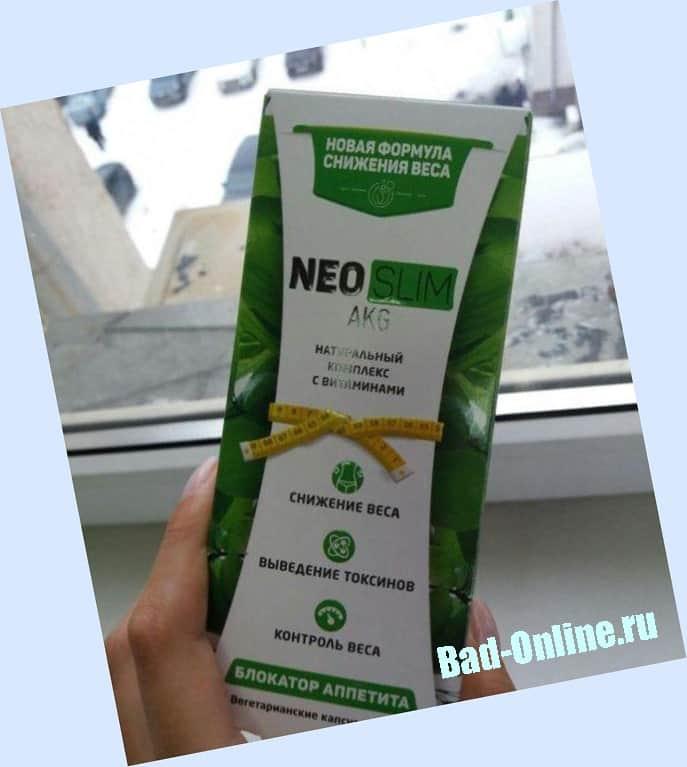 Нео Слим для похудения на сайте Bad-Online.ru