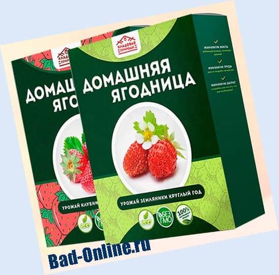 Кладовая природы для урожая на сайте Bad-Online.ru