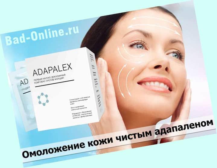 Противопоказания у крема Adapalex