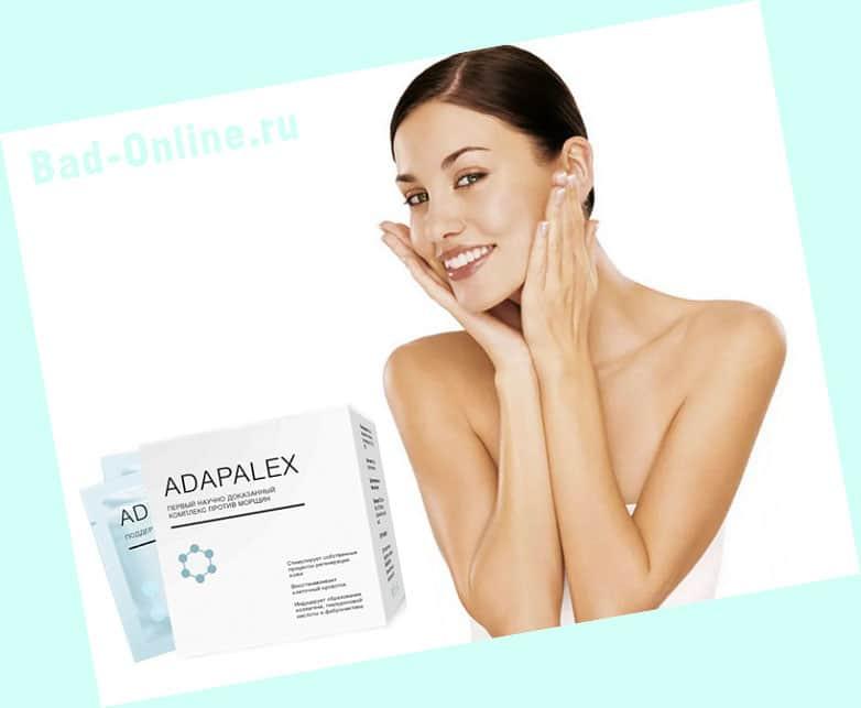 Adapalex от морщин – это правда или развод?