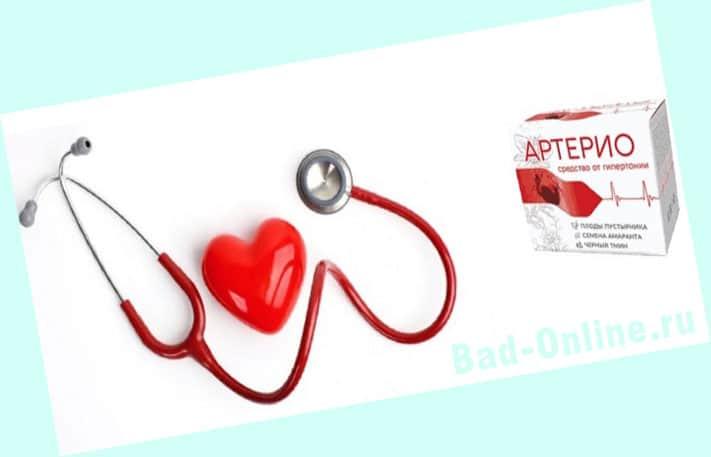 Противопоказания у препарата Артерио
