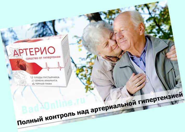 Полный состав препарата Артерио от гипертонии на сайте Bad-Online.ru