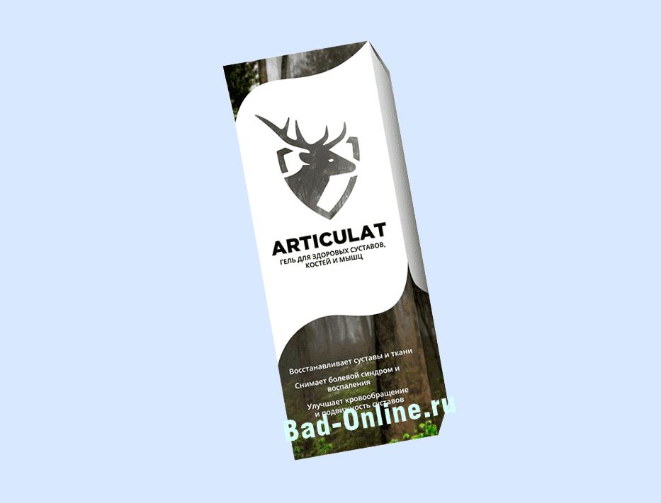 Оригинал препарата Артикулат, купленный на сайте Bad-Online.ru