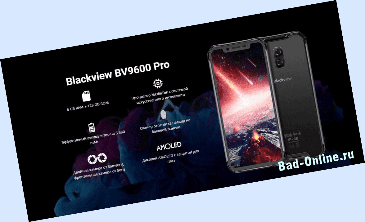 Оригинал Blackview BV9600, купленный на сайте Bad-Online.ru