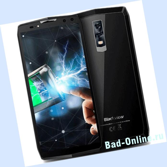 Оригинал Blackview P10000 Pro, купленный на сайте Bad-Online.ru