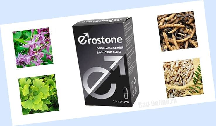 Состав Erostone