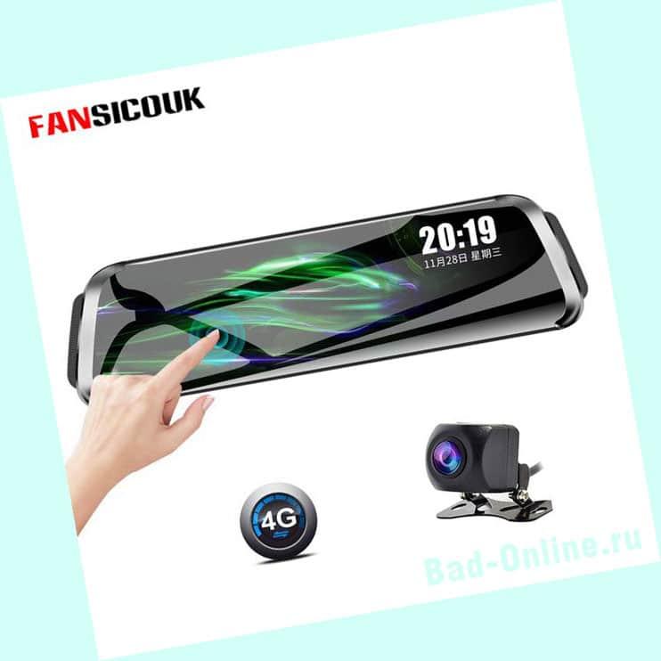 Какая цена устройства Fansicouk ADAS