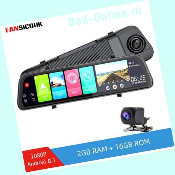 В чем преимущества видеорегистратора Fansicouk ADAS?