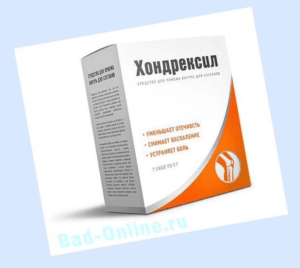 Оригинал препарата Хондрексил, купленный на сайте Bad-Online.ru