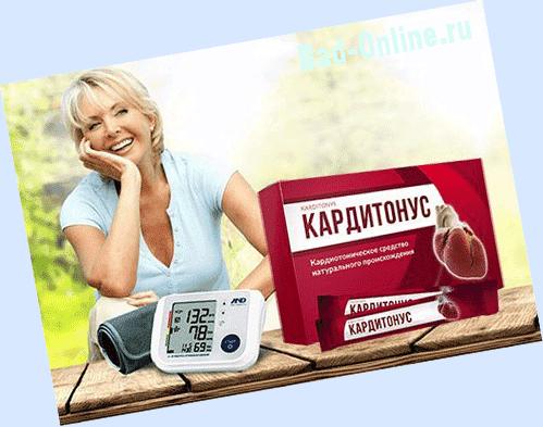 Кардитонус от гипертонии на сайте Bad-Online.ru