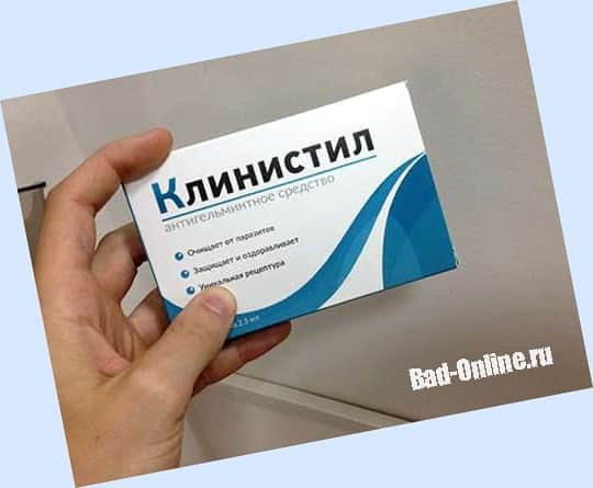 Оригинальный Klinistil, купленный на сайте Bad-Online.ru