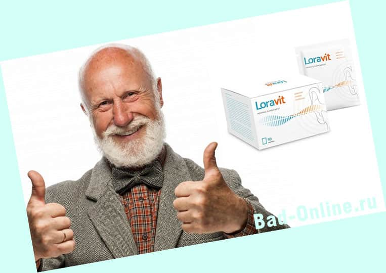 Противопоказания у препарата Loravit