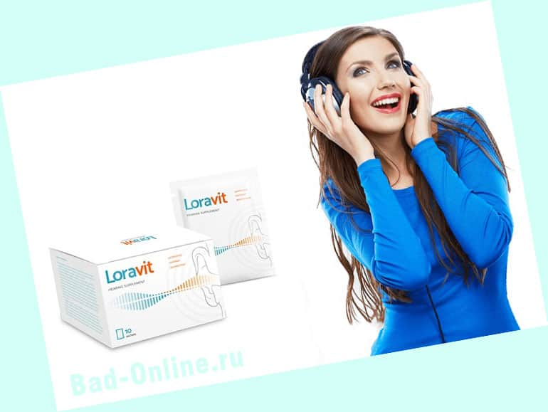 Loravit для восстановления слуха на сайте Bad-Online.ru