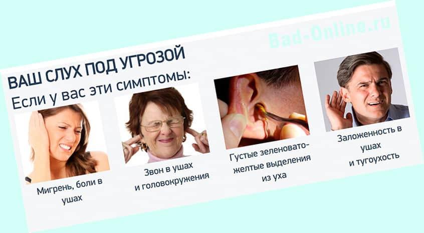 В чем преимущества Loravit для восстановления слуха?